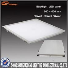 office 60 60 led ceiling light/commercial light 60 60 led panel/50w 60 60 led panel light