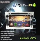 gps opel zafira/Radio dvd opel/Touch screen car dvd player gps navigation usb sd