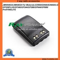 JMNN4023 7.4v 1200mah Li-ion battery pack for GP344/GP388/GP328PLUS