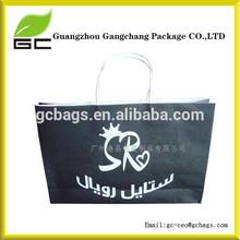 Alibaba china custom tote matt black paper bags for shopping