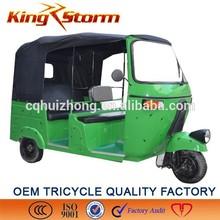 China closed passenger tricycle/bajaj tuktuk taxi price