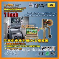 Car Central Armrest DVD Player/7 Inch Central Armrest DVD PLayer for Car