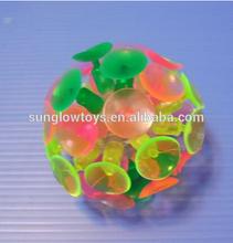 colorful led flash chucking ball,suction ball