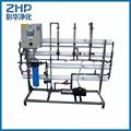 Zhp-pw-5000 ozonizing estação de tratamento de água