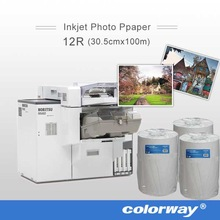 Professional high grade fuji dry lab photo paper for fuji Frontier Inkjet minilab printers