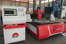 500W fiber laser cutting equipment
