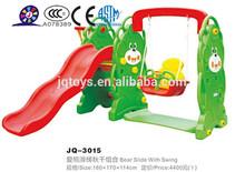 children plastic swing and slide
