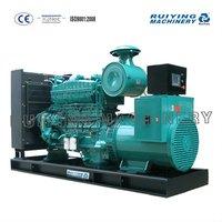 30kw/37.5KVA Diesel Power Generator