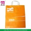 professional brand design generic fancy shopping bag