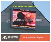 中国セクシーなビデオカーテンledディスプレイウォールホットビデオ