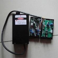 RGB 1000mW White Laser Module Red 638nm 120mW Green 532nm 200mW Blue 450nm 600mW