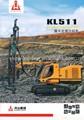 Bauma China Kaishan KL511 abierta llena de aire hidráulico aburrida máquinas de venta