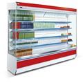 홍보 좋은 품질 전시 슈퍼마켓 냉장고
