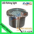 Wuhan LED high power led aquarium light