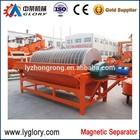 Permanent drum iron ore magnetic separating