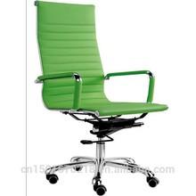 2015 hot sale high back green eames chair 8083A-1