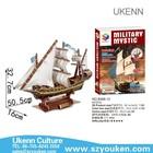 children toys education 3d puzzle GRAET MYSTIC SHIP 3d paper model puzzle