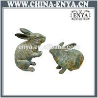 Small Animal Sculpture