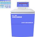 Dl-4m baixa velocidade refrigerada centrífuga médica melhor preço