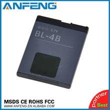 700mAh 3.7v AA Battery BL-4B for Nokia N76 /N75/2760/6111/7070/7373