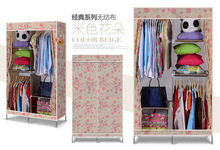 Wholesale moving and storage purposes cupboards to sote clothe multifunction fabric wardrobe