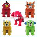 Produtos quentes para nova 2015 animal passeio kiddy passeio jogo da máquina, crianças máquina de jogo