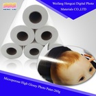 Kodak inkjet high glossy photo paper