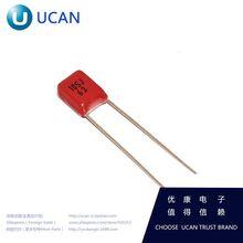 CBB capacitor 63V 105 1UF 1000NF feet away from 5MM (100PCS)