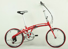 Small carbon steel folding bikes cheap for sale