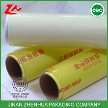 PVC CLING FILM,soft pvc film,plastic food packaging high quality high gloss super clear pvc film