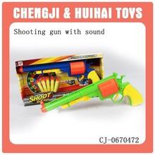 Hot funny musical kid electric soft bullet gun toy wholesale gun set toy