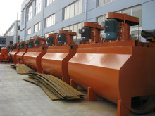 China Gold Mining Equipment/ Gold Flotation cell with High Recovery Rate