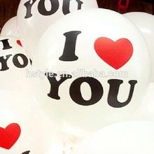 I Love You Party Wedding Balloon SBR005