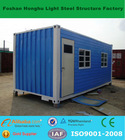 sound insulated Movable House container house /shop