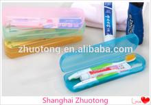 Toothbrush storage box/Toothbrush protective case