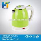 kitchen appliance portable hot water kettle