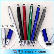 China Slim Cheap Hotel Pen Advertising metal Pen