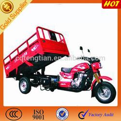 Bajaj three wheeler hydraulic lifan 250cc cargo tricycle