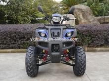 150cc four wheel motorcycle/ATV/quad bike the most cheap good quality atv factory
