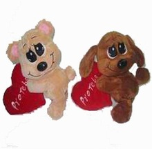22cm Animal design valentine's plush bear and dog