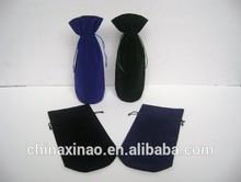 China supplier hot wholesale custom velvet wine bottle bag for Jewelry for gift Packing