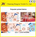 Dessins pour l'impression de polyester tissu de fabricant de porcelaine pour les marchés maroc ensembles de literie