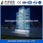 20-35 level intelligent mechanical car parking system