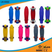 ripstick dgk skateboard drift skate board