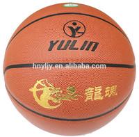 Custom made basketballs standard basketball size 7 Moisture-absorbing Inflatable Basketball