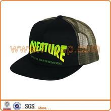Fashion style creature new trucker mesh cap