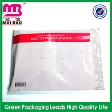 different price level for choice plastic packaging envelope plain document enclosed