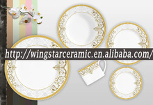 China Manufacturer 2015 new design dinner sets,crockery china dinner sets prices,ceramic dinner sets