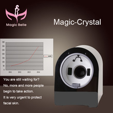 50% of buyers to choose! 1200W pixel skin analyzer machine/smart system/360 degrees of facial skin detection