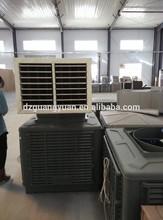 air conditioner vent for evaporative air cooler